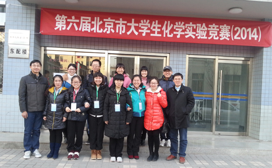 CNU's Great Success in The Sixth Chemistry Experiment Competition